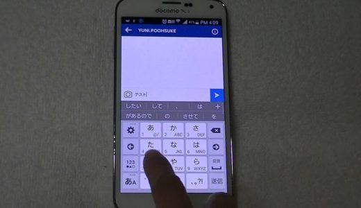 Instagram(インスタグラム)でメッセージのやり取り。ダイレクトメールの使い方