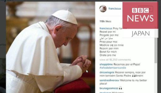 フランシスコ法王 インスタグラムに登場