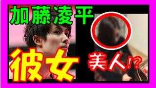 加藤凌平 彼女の画像・写真は!?誰?インスタグラムで発信された、看病した女性の名前は?【体操 加藤凌平】