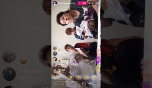 ランペ 20190823インスタライブ(吉野北人、浦川翔平、武知海青、後藤拓磨)