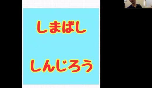 【SNS集客】インスタグラム投稿編②写真加工アプリはこれだけでよし!!