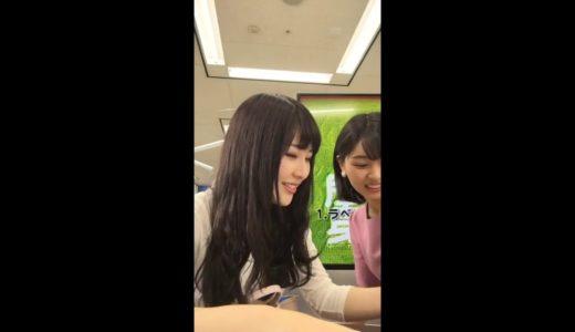 【鈴木里奈・角田奈緒子】インスタライブ振り返り 2018年4月26日