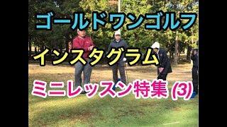 2017年 インスタグラムの動画まとめ 日本キャンプ 学芸大インドア2 & ひかみキャンプ