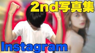 【元乃木坂46】玲香2nd写真集&公式インスタグラム開設キタ━!!