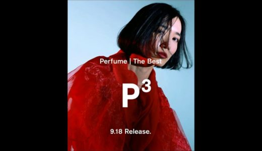 Perfume The Best P Cubed Instagram - A