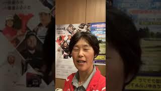 新型ブルブルマシーン体験 ゴルフの服装について インスタライブ SATOMIプロ 神戸ウエスト No.486