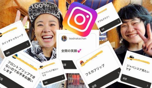 instagramリクエストお題ゲーム【スノボジャンプ】 Who'sTV #79