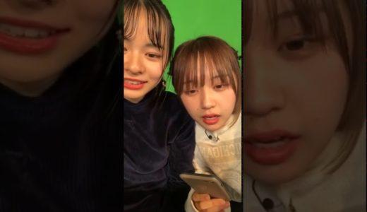 11/06 リコリコ(莉子) & なえなの インスタライブ コラボ 2019