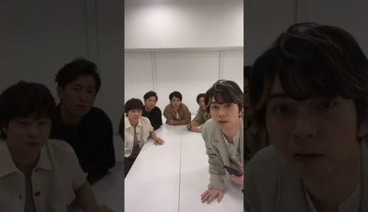 嵐 1/28 インスタライブ 全編