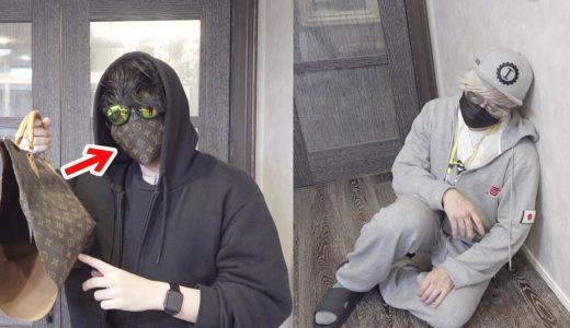 マスクがないのでラファエルの大事にしているヴィトンの鞄でマスクを作ってみた【ラファエル】